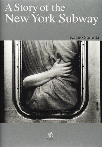 ニューヨーク地下鉄ストーリー