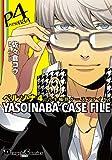 ペルソナ4 YASOINABA CASE FILE / 佐々倉 コウ のシリーズ情報を見る