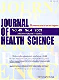 Journal of Health Science