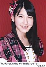 HKT48 生写真 B.L.T.2013 04 スキ!スキ!スキップ! vol.2 【松岡菜摘】 3枚コンプ