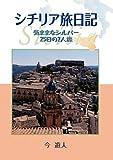 ISBN-10:4434164090