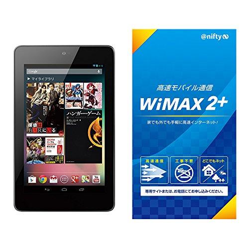 NIFTY ASUS(TM) Nexus7 2012【@nifty WiMAXお申し込み専用パッケージ】セット NEXUS7(1505PP056)