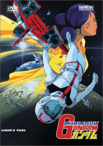 Mobile Suit Gundam 10: Lalah's Fate [DVD] [Region 1] [US Import] [NTSC]