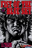img - for Fist Of The Blue Sky Volume 2 book / textbook / text book