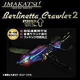 イマカツ ベルリネッタクローラー2 IMAKATSU Berlinetta Crawler 475 ゾンビフナ 42g