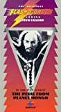 Flash Gordon - Peril from the Planet Mongo [VHS]