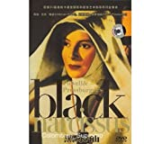 Black Narcissus [DVD] [1947]