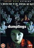 Dumplings (2004) [DVD]