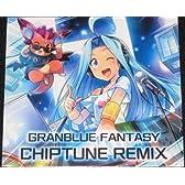 東京ゲームショウ2015 グランブルーファンタジー CHIPTUNE REMIX