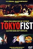 echange, troc Tokyo Fist (Unrated) (Dir Sub)