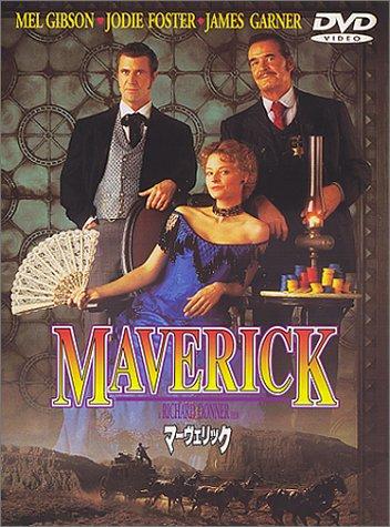 マーヴェリック