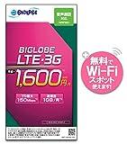 51P8TqlCECL. SL160  2015年2月24日のスマホ、タブレットアクセサリー、音響機器、PC関連製品セール情報 ビッグローブのSIMカードなどが特価!