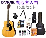 ヤマハ YAMAHA アコギ入門DVDセット F-310P NT(ナチュラル) 15点初心者セット