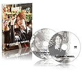 ダーツ上達 練習法「知野真澄式」DVD