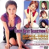 CHER BEST SELECTION(7) [DVD] HDV-042