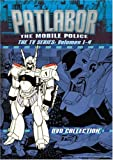 echange, troc Patlabor: Mobile Police - TV Ser 1-4 [Import USA Zone 1]