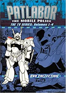 Patlabor - The Mobile Police: The TV Series Boxed Set Vols. 1-4