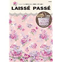 LAISSE PASSE 表紙画像