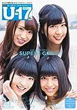 B.L.T. U-17 Vol.25 (TOKYO NEWS MOOK)