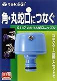 �^�J�M(takagi) �J�N�}����j�b�v�� G147�y2...