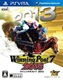 Winning Post 7 2013 [PS Vita]