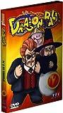 echange, troc Dragon Ball - Vol. 12
