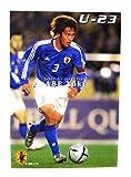 2004カルビーサッカー日本代表【41阿部勇樹】レギュラーカード