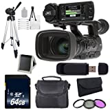 JVC GY-HM650 GYHM650 ProHD Mobile News Camera + 64GB SDXC Class 10 Memory Card + Full Size Tripod + Carrying Case + 72mm 3 Piece Filter Kit + SD Card USB Reader + Memory Card Wallet + Deluxe Starter Kit 6AVE Bundle