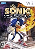 echange, troc Sonic to Himitsu Ring / Sonic and the Secret Rings[Import Japonais]