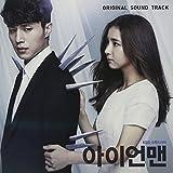 アイアンマン OST (KBS TVドラマ)(韓国盤)