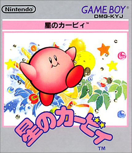 Hoshi no Kirby (Kirby's Dream Land), Japanese Game Boy Import (Kirby Dreamland Gameboy compare prices)