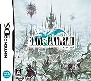 ニンテンドーDS ファイナルファンタジー3