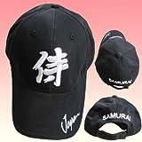 立体刺繍和柄キャップ「侍」 黒 フリーサイズ 外人さんへの日本のおみやげに最適帽子