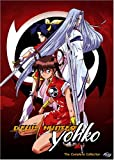 Devil Hunter Yohko: The Complete Collection