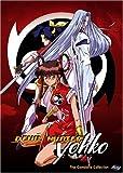Devil Hunter Yohko: The Complete Collection