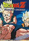 Dragon Ball Z: Majin Buu - Atonement [DVD] [Region 1] [US Import] [NTSC]