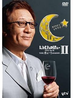 誰も知らなかった夜のたかじん「カッコよすぎる爆飲伝説」50連発 vol.01