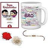 Sky Trends Gift For Brother/Gift For Rakhi/Raksha Bandhan Gift Coffee Mug Combo Gift For Brother This Rakshabandhan STD#008 St-bhaigiftset008