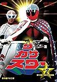 ザ・カゲスター VOL.2 [DVD]
