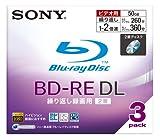 SONY ブルーレイディスク 録画用 BD-RE 書き換え型 2層 2倍速 50GB 3枚パック 3BNE2VBSJ2