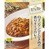 ハウス レトルトカフェカレ 白インゲン豆とひき肉の香りキーマカレー 180g×10個
