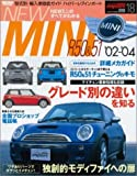 NEWミニ—R50&51 (News mook—ハイパーレブインポート-型式別・輸入車徹底ガイド-)