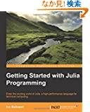 Getting Started With Julia Programming Language