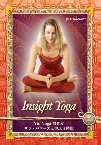 【陰ヨガDVD】Yin Yoga(陰ヨガ)-サラ・パワーズと学ぶ4時間 -@yoga|ヨガの今がわかる