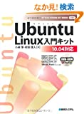 Ubuntu Linux���L�b�g�\10.04�Ή� (INTRODUCTION KIT SERIES)