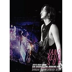2012 Asia Tour: Cri Show 2