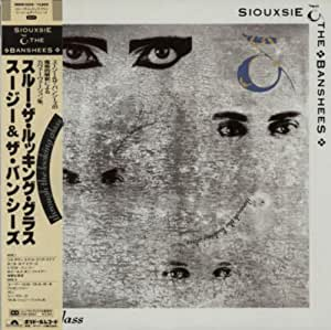 """THROUGH THE LOOKING GLASS 7 INCH (7"""" VINYL 45) UK POLYDOR 1987"""