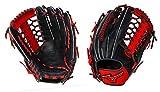 Mizuno GMVP1277SE4 MVP Prime SE Gloves, Navy/Red, Right Hand Throw