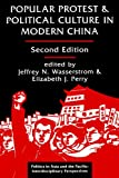 img - for Popular Protest And Political Culture In Modern China: Second Edition (Politics in Asia & the Pacific) book / textbook / text book