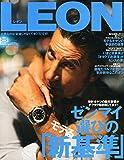 LEON (レオン) 2014年 08月号 [雑誌]
